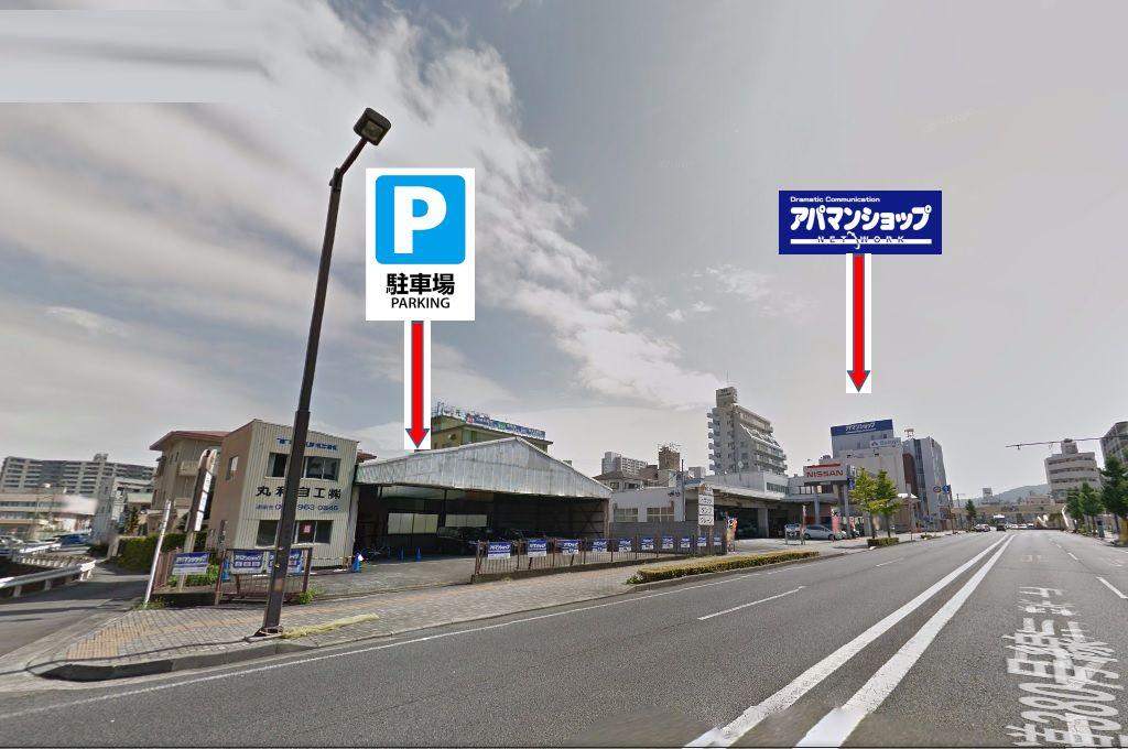 賃貸のアパマンショップ沼津店 広めのお客様駐車場もございます!