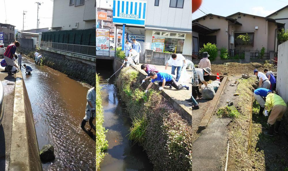 三島市河川清掃 不動産・賃貸のアーネスト・アパマンショップ