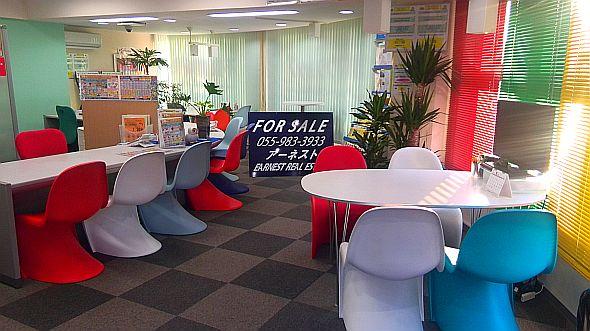 三島市不動産アーネスト 店内写真