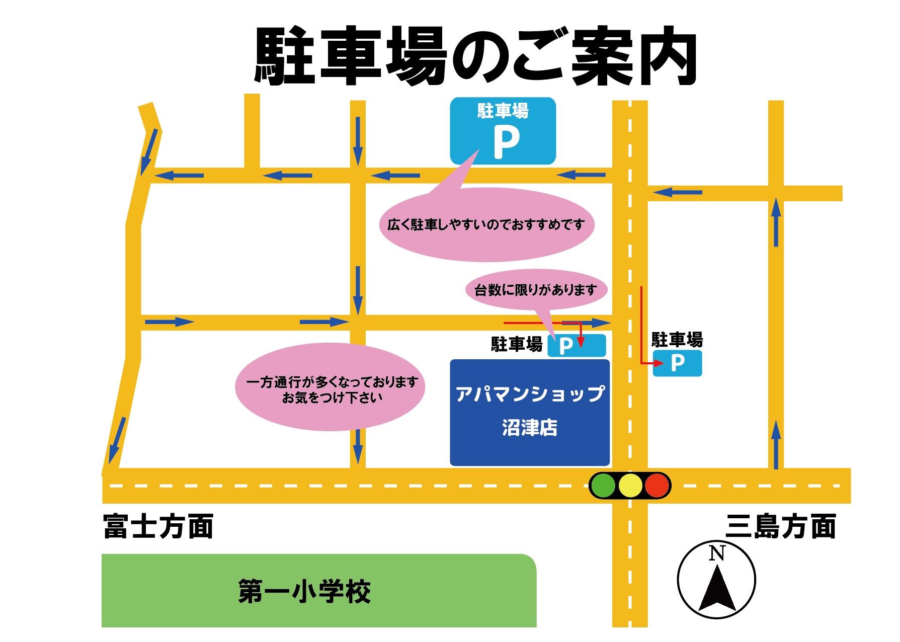 賃貸のアパマンショップ・アーネスト沼津店駐車場案内図
